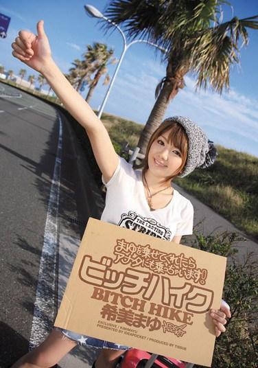 IPTD-859 Bitchhike – Give Mayu A Ride And She'll Give You A Ride! Mayu Nozomi