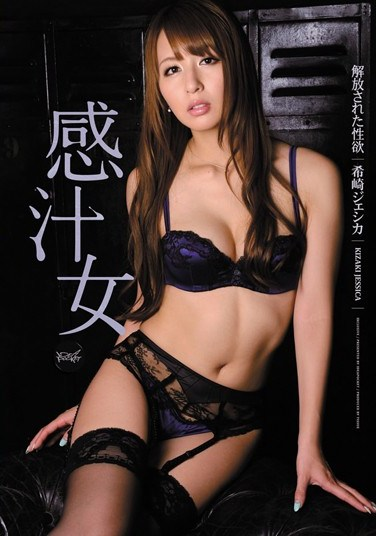 IPTD-977 Pleasurable Woman- Jessica Kizaki Unleashing Her Sexual Desire