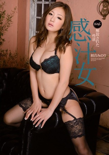 IPZ-003 Pleasurable Woman – Desire Unleashed – Minori Hatsune