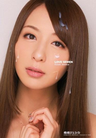 IPZ-160 LOVE SEMEN Jessica Kizaki