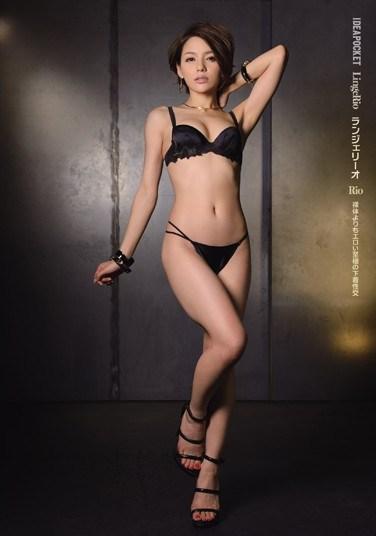 IPZ-351 Lingerie: High-Class Underwear Sex Even Sexier Than Naked Bodies: Rio