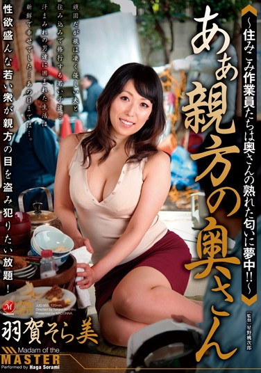 JUC-955 The Madam of the Master. The live-in staff who can't get enough of her hot, ripe scent!! Sorami Haga