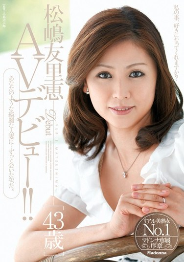 JUC-989 Yurie Matsushima – Adult Video Debut at 43!