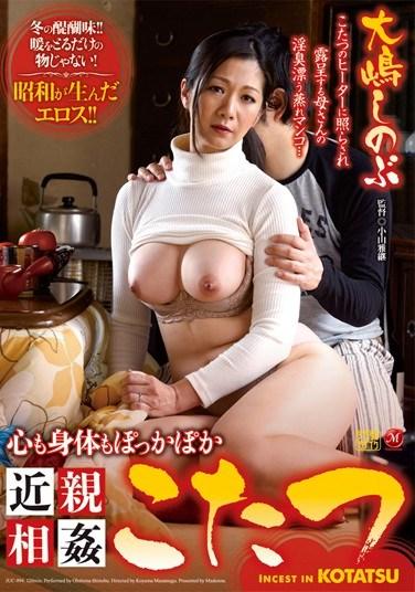 JUC-994 Heart- And Body Warming Incest Kotatsu Shinobu Oshima