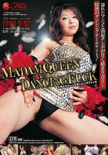 JUFD-004 MADAM QUEEN x DANCING FUCK Lili Koda