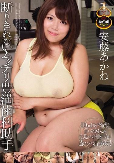 JUFD-246 I Can't Stop Myself: BBW Dentist Helper Akane Ando
