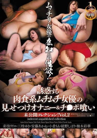 JUFD-266 Sexy Curvy Actress Loves To Show Masturbation & Blowjob New Collection! vol. 2