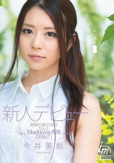 JUX-192 New Face Debut Misuzu Imai