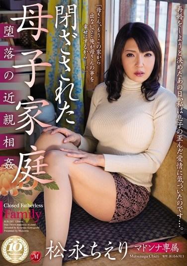 JUX-297 A Fatherless Family Shut In – Depraved Incest – Chieri Matsunaga