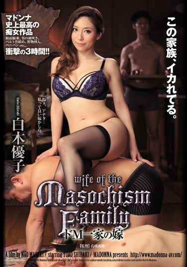 JUX-800 The Wife Of A Very Masochistic Family Yuko Shiraki