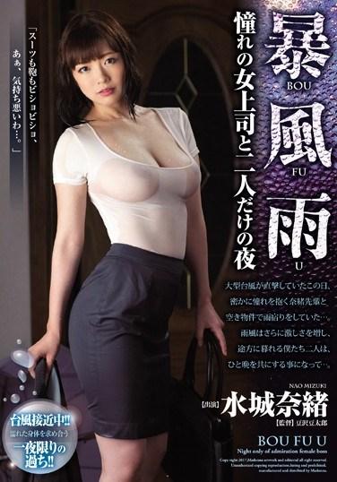 JUY-091 Rain Storm, Alone At Night With My Admired Boss Nao Mizuki