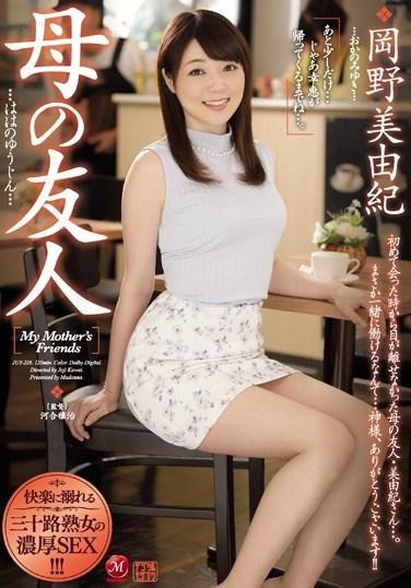 JUY-226 Mom's Friends. Miyuki Okuno
