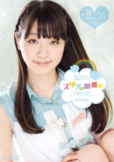 KAWD-403 New Face! kawaii Exclusive Debut Star's Order * Miku Honoka