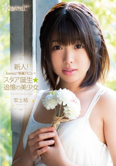 KAWD-458 New Face! Kawaii Exclusive Debut a Star is Born Beautiful Young Girl's Recollection Yui Azuchi
