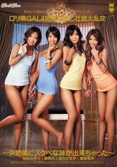 KISD-080 Kira*Kira BLACK GAL SPECIAL Loli Black GAL 4 Sisters Creampie Large Orgies – Suddenly I have a new perverted Sister! – Riku Minato Miyuu Suzumura Mayu Honoka Aya Kikuchi