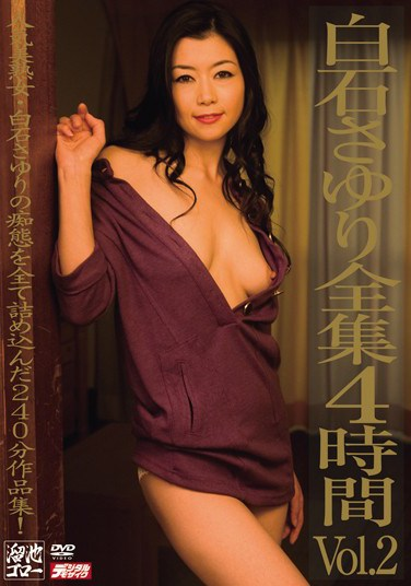 BYD-103 Sayuri Shiraishi Complete Collection 4 Hours vol. 2