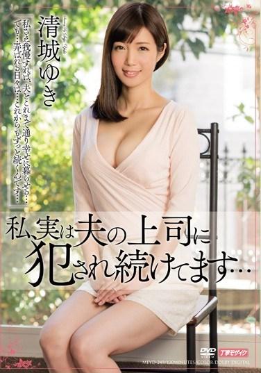 MEYD-249 The Truth Is, My Husband's Boss Has Been Fucking Me… Yuki Seijo