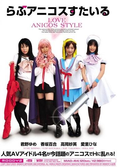 MIAD-414 Love Anime Costume Style