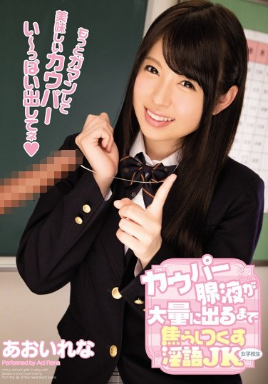 MIAD-947 This Schoolgirl Is Gonna Tease You With Dirty Talk Until You Dribble Massive Loads Of Pre-Cum Lena Aoi