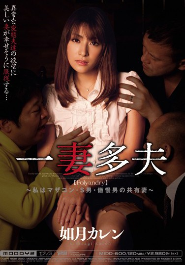 MIDD-600 One Wife, Many Husbands – The Mazakon (Oedipus Complex), The Sexy Man, The Proud Man, They're all Mine – Karen Kisaragi