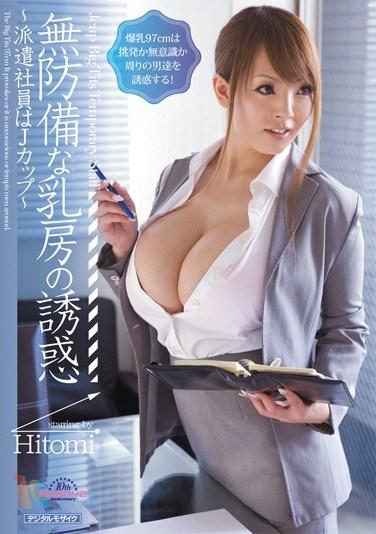 MIDD-751 Defenseless Nipple Temptation – J-Cup Temp Hitomi