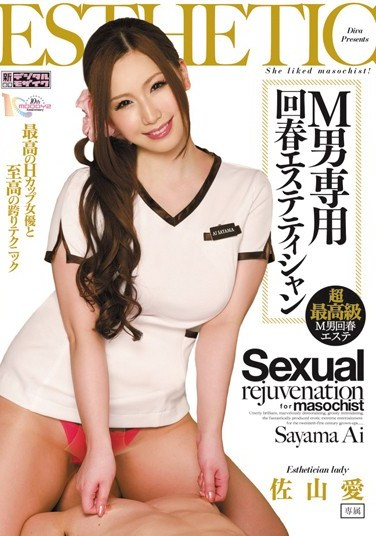 MIDD-899 For Male Subs Only – Massage Parlor Rejuvenating Treatment Ai Sayama