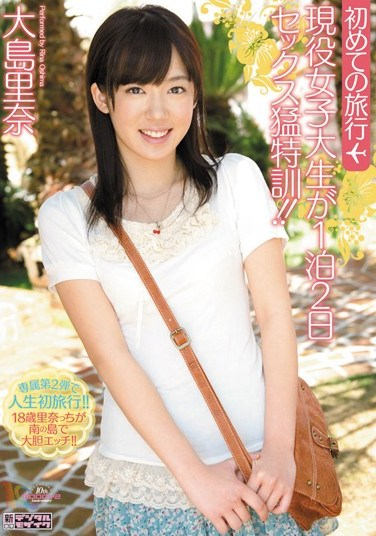 MIDD-901 First Vacation – Real College Girl's Intense 1-Night 2-Day Sex Training!! Marina Oshi