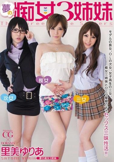 MIDD-931 Dream Sluts – The 3 Sisters Yuria Satomi