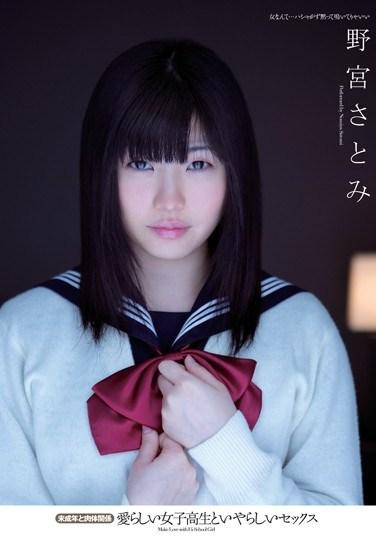 MUGON-091 Sexual Relations with Barely Legal Schoolgirl Satomi Nomiya