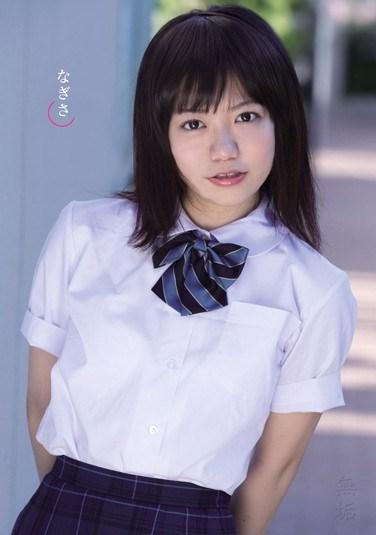 MUKD-253 Nagisa