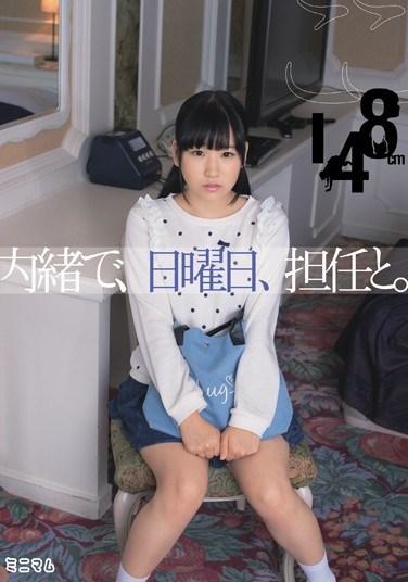 "MUM-221 In Secret, On Sunday, With My Homeroom Teacher. 4'11"" Koko"
