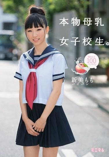 MUM-241 100% Freshly Squeezed. Genuine Schoolgirl Breast Milk. Shaved Pussy. Momo Niimi