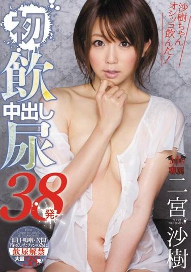 MVSD-184 Li'l Saki Drank Pee! First Golden Shower Creampie 38 Times Saki Ninomiya