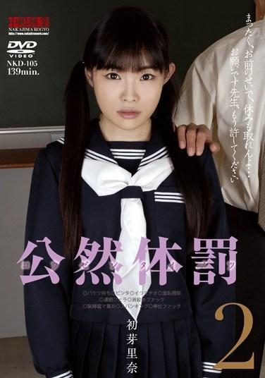NKD-105 Public Corporal Punishment 2 Rina Hatsumi