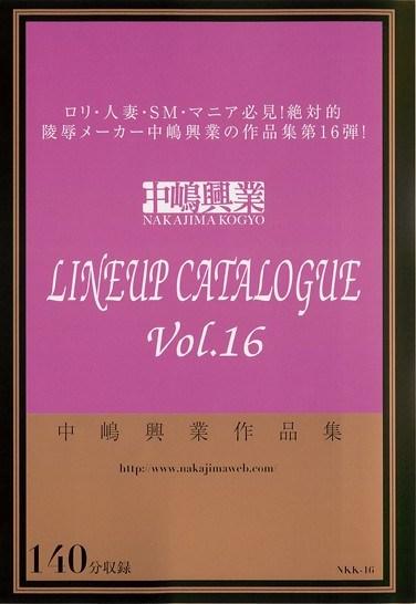 NKK-016 Nakajima Industries LINEUP CATALOGUE vol. 16 vol. 16