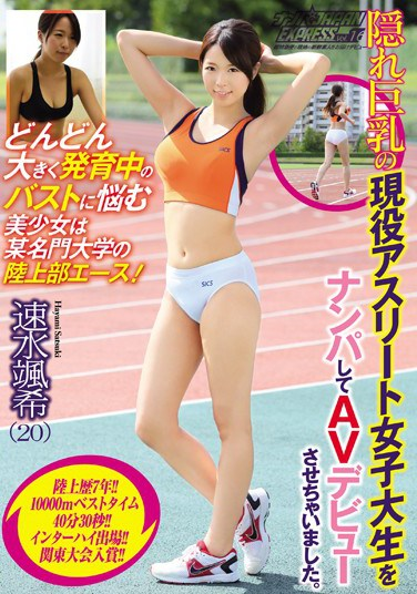 NNPJ-054 This Beautiful Girl, The Star Of The Track Team, Is Concerned That Her Tits Are Growing! We Went Picking Up Girls And Discovered This Real Life College Girl Athlete With Secretly Huge Tits And Filmed Her AV Debut. Picking Up Girls JAPAN EXPRESS vol. 16