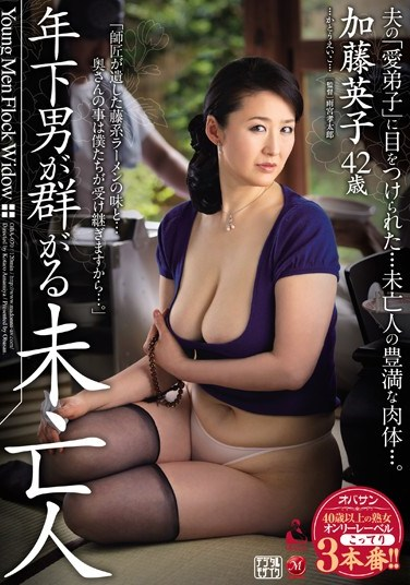 OBA-070 Young Man Wants Widow Eiko Kato