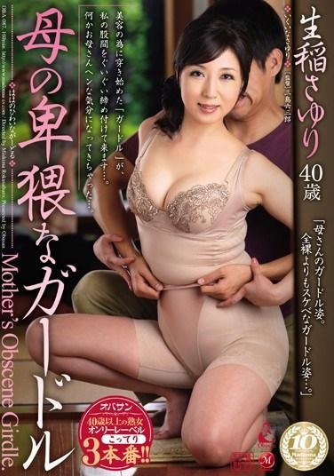 OBA-087 Mom's Slutty Girdle Sayuri Ikuina