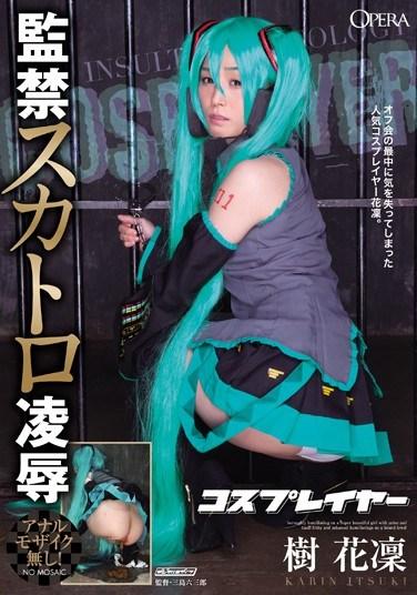 OPUD-201 Cosplayer's Forbidden Scat Torture Karin Itsuki