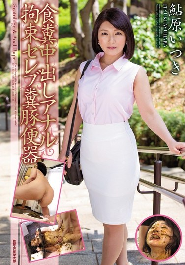 OPUD-227 Scat, Creampies, Anal Sex, Bondage. A Wealthy Socialite Becomes A Sperm Receptacle. Itsuki Ayuhara