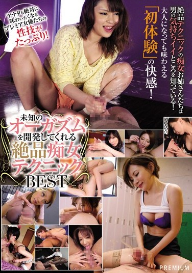 PBD-321 The Superb Techniques Of Sluts That'll Help You Discover Orgasms You've Never Known Before, BEST