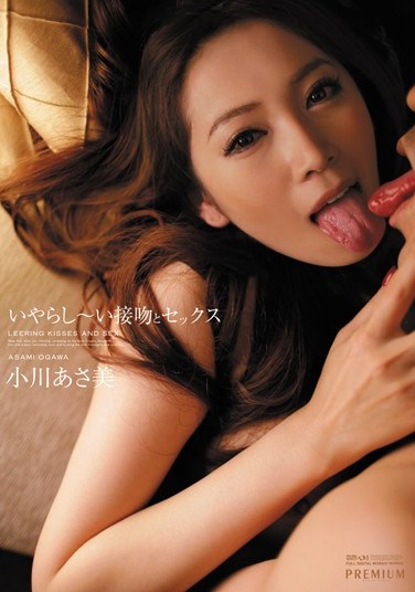 PGD-627 Welcome to Kissing and Sex! Asami Ogawa