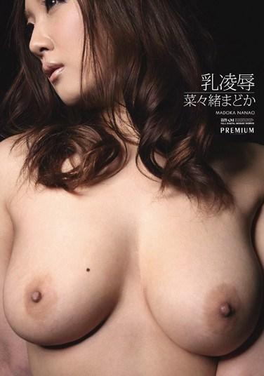 PGD-656 Breast Bondage Madoka Nanao