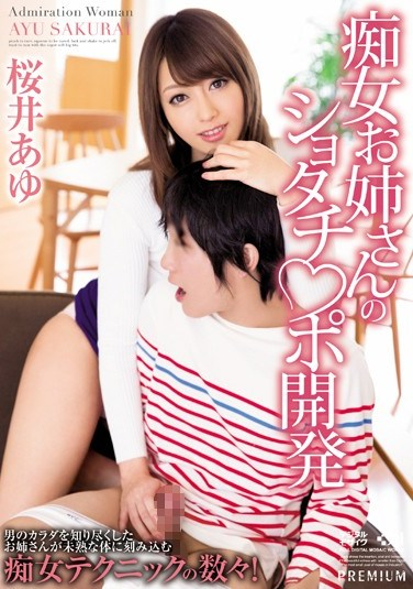 PGD-854 A Perverted Older Girl Works On The Dick Of A Young Man Ayu Sakurai