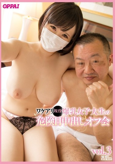 PPPD-372 Special Busty College Girl's Dangerous Day Creampie Meeting vol. 3