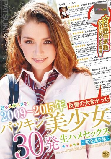 PTDX-010 Japanese Men Fuck! Beautiful Blonde Girls From 2009-2015 Who Created A Sensation, 30 Bareback Sex Scenes