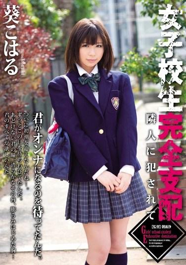 RBD-511 Completely Dominated Schoolgirl Koharu Aoi