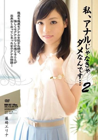 RBD-557 For Me, It's No Good Unless It's Anal… 2 Erina Fujisaki