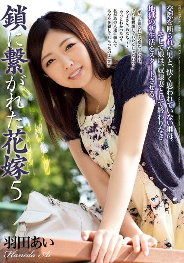RBD-578 The Bride On A Chain 5 Ai Hanada