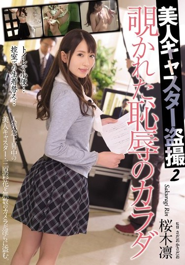 RBD-788 Secretly Filming A Beautiful Newscaster 2. The Shameful Body That Was Secretly Watched. Rin Sakuragi